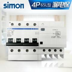 【漏电保护断路器】西蒙漏电保护断路器,SMB65L-63-4P (Ⅰ)