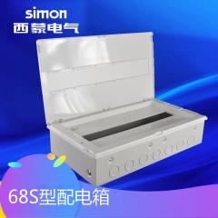 【配电箱】西蒙暗装配电箱不透明门,SMX68S系列 (Ⅰ)