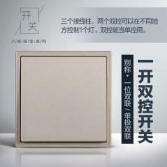 【I7系列】西蒙开关插座I7系列香槟金 (Ⅰ)