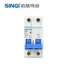 【小型断路器】信基伟业DZ47-63系列小型断路器2P (Ⅱ)