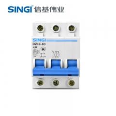 【小型断路器】信基伟业DZ47-63系列小型断路器3P (Ⅱ)