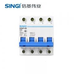 【小型断路器】信基伟业DZ47-63系列小型断路器4P (Ⅱ)