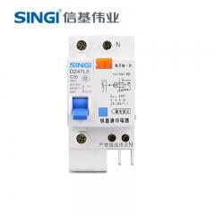 【漏电保护断路器】信基伟业DZ47LE-63系列漏电保护断路器1P+N (Ⅱ)