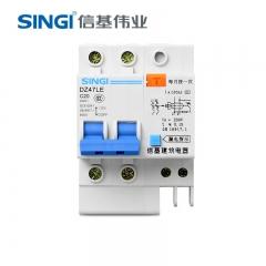 【漏电保护断路器】信基伟业DZ47LE-63系列漏电保护断路器2P (Ⅱ)