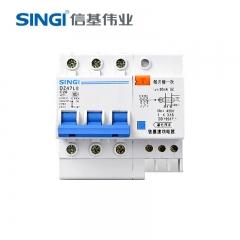 【漏电保护断路器】信基伟业DZ47LE-63系列漏电保护断路器3P (Ⅱ)