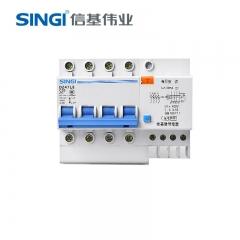 【漏电保护断路器】信基伟业DZ47LE-63系列漏电保护断路器4P (Ⅱ)
