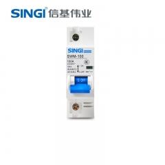 【小型断路器】信基伟业SWM-100系列高分段小型断路器1P (Ⅱ)