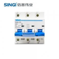 【小型断路器】信基伟业SWM-100系列高分段小型断路器3P (Ⅱ)