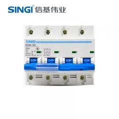 【小型断路器】信基伟业SWM-100系列高分段小型断路器4P (Ⅱ)