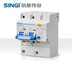 【漏电保护断路器】信基伟业SWMLE-100系列高分段漏电保护断路器2P (Ⅱ)