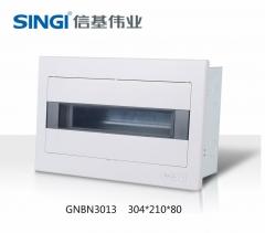 【配电箱】信基伟业照明电箱单排(透明暗装)GNBN30系列 (Ⅱ)