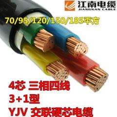 【电缆】江南电缆YJV3+1型交联硬芯