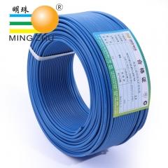 【单芯单股硬线】明珠电缆BV单芯单股硬线95米/卷