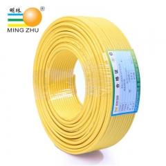 【单芯多股软线】明珠电缆BVR单芯多股软线95米/卷