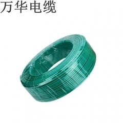 【单芯单股硬线】万华电缆BV单芯单股硬线100米/卷
