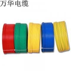 【单芯多股软线】万华电缆BVR单芯多股软线100米/卷
