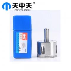 【钻头】天中天玻璃开孔器(G1)/玻璃钻(Ⅰ)