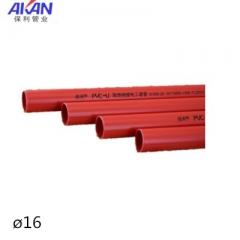 【线管】保利轻型PVC电线管,(3m/根) (Ⅰ)