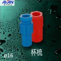 【线管】保利PVC线管杯梳 (Ⅰ)