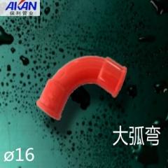 【线管】保利PVC线管大弧弯 (Ⅰ)