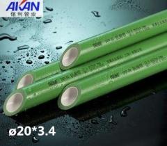 【冷热水管】保利绿色PPR抗菌水管(Ⅲ)