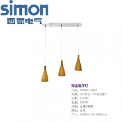 【梵系列】西蒙家居照明灯具LED梵系列吊灯 (Ⅱ)