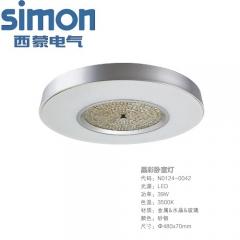 【晶彩系列】西蒙家居照明灯具LED晶彩系列 (Ⅱ)
