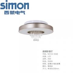 【晶璨系列】西蒙家居照明灯具LED晶璨系列吸顶灯 (Ⅱ)