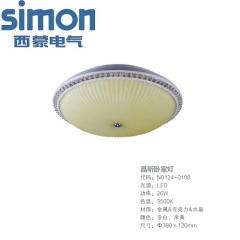 【晶昕系列】西蒙家居照明灯具LED晶昕系列吸顶灯 (Ⅱ)
