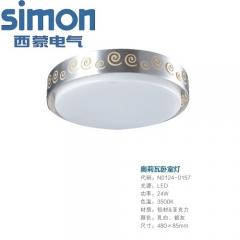 【朗奥莉瓦系列】西蒙家居照明灯具LED朗奥莉瓦系列吸顶灯 (Ⅱ)