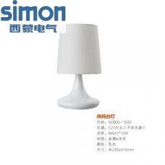 【尚纯系列】西蒙家居照明灯具LED尚纯系列台灯 (Ⅱ)