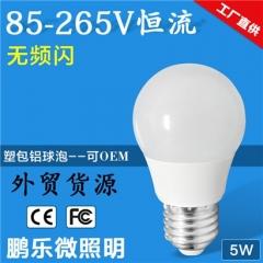 【光源】6PBL丨PCS2705塑包铝球泡灯5WE27灯头(Ⅴ)