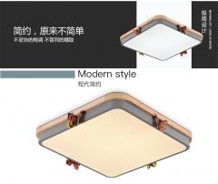 【吸顶灯】所罗门X10001欧式卧室铝材正方形吸顶灯(Ⅴ)