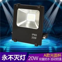 【投光灯】(预售7天)A5久壹久7919CPS-2001A款光面杯免驱动投光灯(Ⅴ)