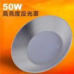 【飞碟灯】A5美迪欧7MD0 三防超亮led灯泡大功率飞碟灯(Ⅴ)