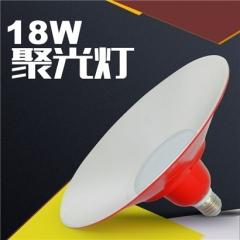 【飞碟灯】A5美迪欧5PCS起订7MDO 三防超亮led灯泡大功率飞碟灯(Ⅴ)