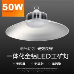 【飞碟灯】A5美迪欧7GK 三防超亮led灯泡大功率飞碟灯(Ⅴ)