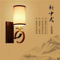 【壁灯】A2传灯录7HY8088B-1 铁艺布艺新中式壁灯(Ⅴ)