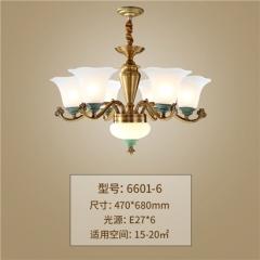 【吊灯】正益照明6601吊灯(Ⅴ)