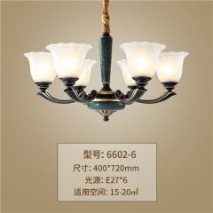 【吊灯】正益照明6602美式简约吊灯(Ⅴ)