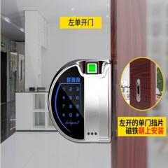 【玻璃门智能锁】玻璃狗智能玻璃门锁单开免开孔免布线(Ⅲ)