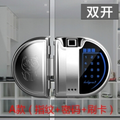 【玻璃门智能锁】玻璃狗智能玻璃门锁双开免开孔免布线(Ⅲ)