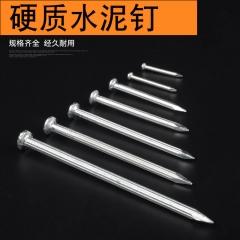 【水泥钢钉】正兴源镀锌水泥钢钉,0.4kg每盒(Ⅰ)