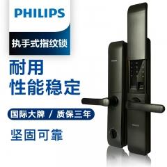 【智能锁】飞利浦EasyKey易锁执手式智能门锁7200(Ⅰ)