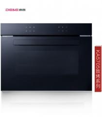 【烤箱】德意致烤系列烤箱620D (KA5705),595*455*520mm