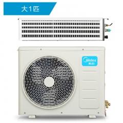 【一拖一风管机】美的空调KFR-26T2W/BP2DN1-TR,大一匹