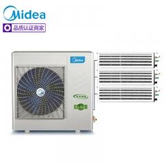 【家用小多联】美的空调MDVH-V100W/N1,一拖三(小4匹)