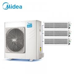 【家用小多联】美的空调MDVH-V120W/N1,一拖三(4匹)