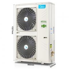 【家用小多联】美的空调MDVH-V120W/N1,一拖四(4匹)