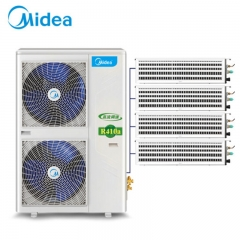 【家用小多联】美的空调MDVH-V140W/N1,一拖四(大5匹)